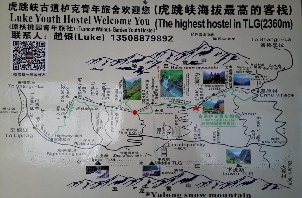 Hiking in Tiger Leaping Gorge Map