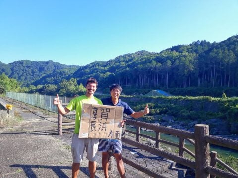 Hitchhiking in Japan sign