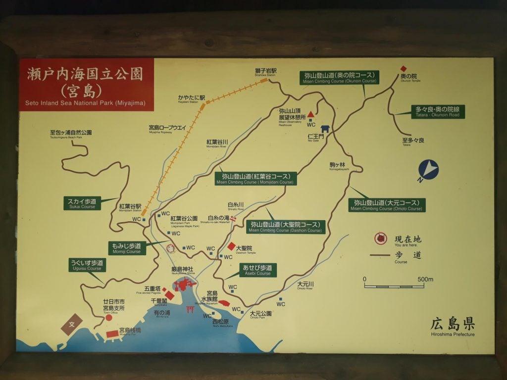 Hiking in Miyajima